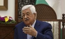 مسؤول فلسطيني: عباس رفض تلقي اتصالا هاتفيا من ترامب