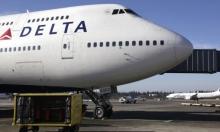 """""""النقل الأميركية"""" تغرم شركة طيران لتمييزها ضد مسلمين"""