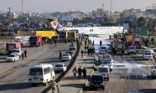 إيران: انزلاق طائرة ركاب أثناء هبوطها دون إصابات