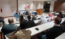"""""""الروزنا"""" تبحث بالانفكاك الاقتصادي الفلسطيني عن الاحتلال"""