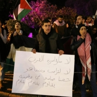 """حيفا: وقفة احتجاجيّة ضد """"صفقة القرن"""""""