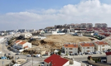 استطلاع: 55% من يهود إسرائيل يؤيدون ضم أجزاء من الضفة الغربية