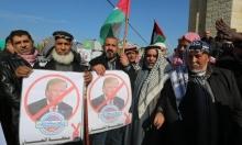 """""""صفقة القرن"""": إصابات بالاختناق ومواجهات مع الاحتلال في الضفة وغزّة"""