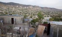 إنذار من تسونامي بعد الزلزال الذي ضرب منطقة الكاريبي