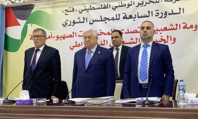 """عباس عن """"صفقة القرن"""": أول القصيدة كُفر"""