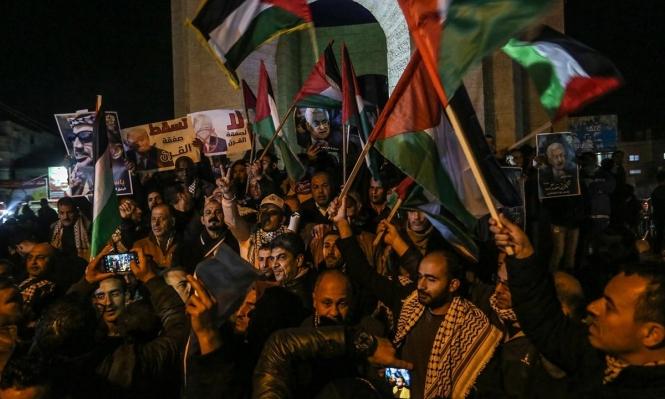 """الأربعاء: إضراب شامل في غزة رفضًا لـ""""صفقة القرن"""""""