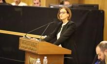 لجنة الانتخابات المركزية تشطب ترشيح النائبة يزبك