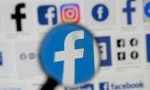 """""""فيسبوك"""" تنشئ مجلس رقابة مستقل بقيادة حقوقيّ"""