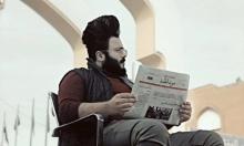 """العراق: متظاهرو النجف يطلقون صحيفة """"صوت الطلبة"""""""