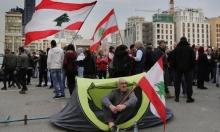 لبنان: إقبال كبير على مكاتب الهجرة