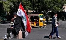 """""""حقوق الإنسان"""" العراقية: 121 حالة إختطاف منذ بدء الاحتجاجات"""