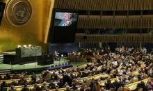 وثيقة مسربة تشير إلى تعرض خوادم الأمم المتحدة للاختراق