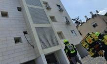 اللد: مصرع امرأة سقطت من علو