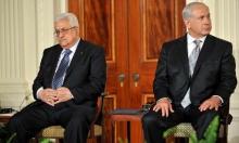 عباس يلوّح بوقف التنسيق الأمني في رسالة إلى نتنياهو