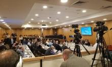 لجنة الانتخابات تناقش طلبات شطب القائمة المشتركة والنائبة يزبك