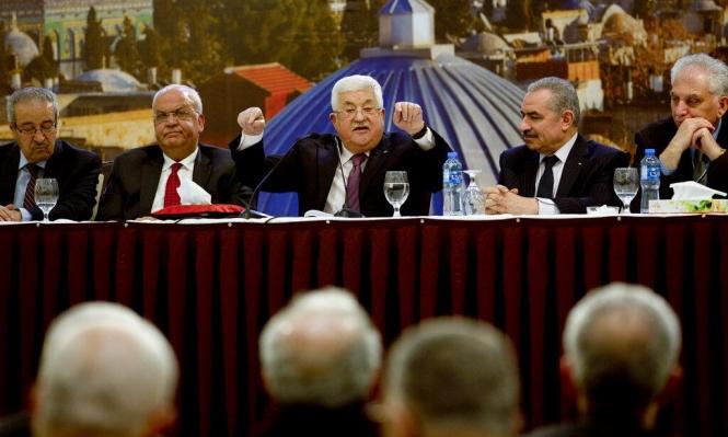 """محادثات إسرائيلية فلسطينية لمنع احتجاجات ضد """"صفقة القرن"""""""