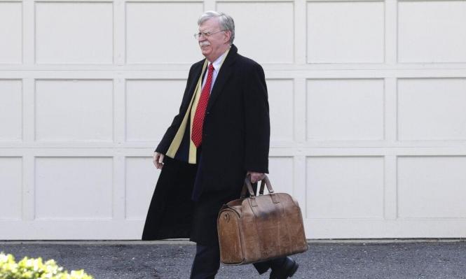 """ترامب يهاجم بولتون متهما إياه بـ""""بنكران الجميل"""""""
