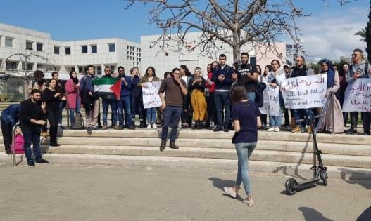 """اليوم في جامعة تل أبيب: تظاهرة غضب ضد """"صفقة القرن"""""""