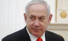 نتنياهو قلق: اليمين الإسرائيلي ينقلب على