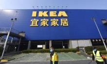 """شركة """"إيكيا"""" تغلق كافة متاجرها بعد """"جوجل"""" في الصين"""