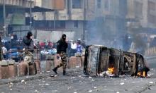 تقرير أممي: مقتل 467 متظاهرا عراقيا منذ بدء الاحتجاجات