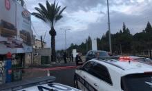 جديدة المكر: إصابة خطيرة في جريمة إطلاق نار