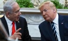 """""""صفقة القرن"""": توافق إسرائيليّ -أميركيّ حول الجوهر واختلافات شكليّة"""