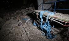مقتل 10 مدنيين في هجوم روسي على مستشفى ومخبز في إدلب