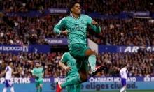 ريال مدريد يسحق سرقسطة