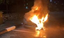 إحراق سيارة موظف في بلدية عرابة