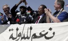 السودان يستعد لخفض دعم الوقود في مسعى لإصلاح الاقتصاد