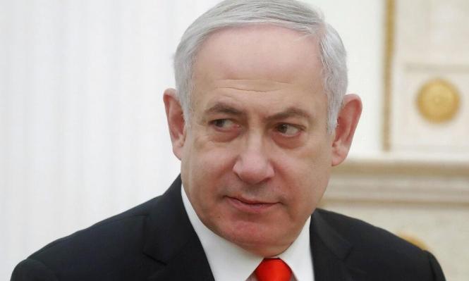 """نتنياهو قلق: اليمين الإسرائيلي ينقلب على """"صفقة القرن"""""""