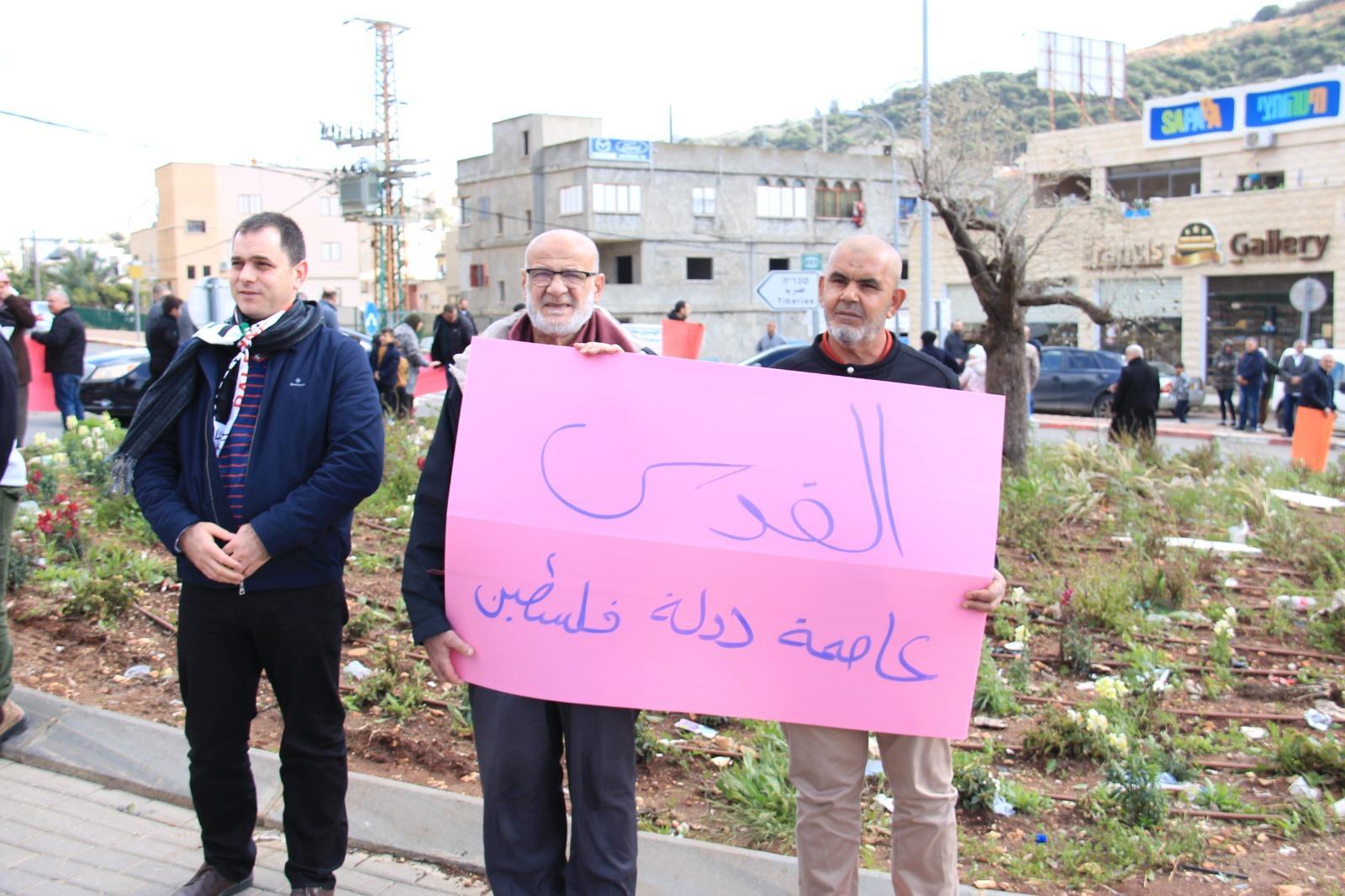 """تظاهرات في البلدات العربية تنديدا بـ""""صفقة القرن"""""""