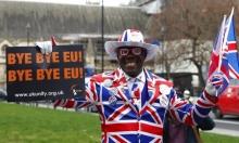 """تباين بردود أفعال كبرى الصحف البريطانية بشأن """"بريكست"""""""