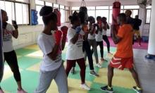 نيجيريا: فنون القتال للوقاية من الاعتداءات الجنسية