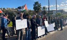 تظاهرات في البلدات العربية تنديدا بـ