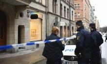 سرقة 10 أعمال لسلفادور دالي من معرض في ستوكهولم