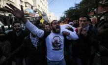 غزة: تشييع جثمان فتى استشهد متأثرًا بإصابته في مسيرات العودة