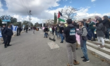 اليوم: وقفات احتجاجية ضد