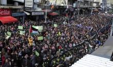 احتجاجات شعبية ضد