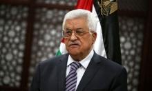 الجامعة العربية ترفض