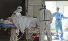 """ارتفاع حصيلة ضحايا فيروس """"كورونا"""" إلى 259 وفاة"""