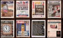 بريكست صار واقعًا.. كيف غطّته الصّحف البريطانية؟