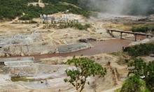 الاتفاق حول سد النهضة الأثيوبي حتى نهاية شباط