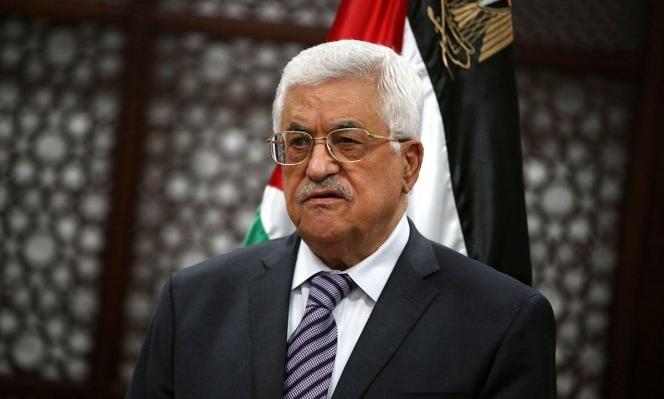"""الجامعة العربية ترفض """"صفقة القرن""""؛ عباس: ليتحمل الاحتلال مسؤولياته الأمنية"""
