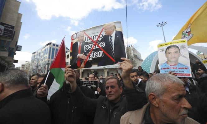 """تواصل الاحتجاجات في الضفة وغزة رفضا لـ""""صفقة القرن"""""""