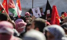 """لبنان: مظاهرات أمام السفارة الأميركية تصديا لصفقة """"القرن"""""""
