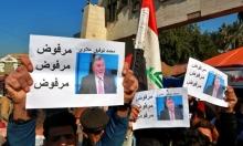مظاهرات في بغداد ومدن الجنوب رفضا لتكليف علاوي تشكيل حكومة