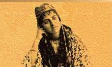 """""""المركز العربي"""" يصدر كتابا عن """"الحركة النسائية المبكرة في سوريا العثمانية"""""""