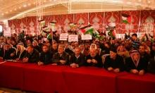 """غزة: تشكيل لجنة وطنية عليا تصديا لـ""""صفقة القرن"""""""